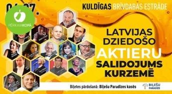 Latvijas dziedošo AKTIERU SALIDOJUMS Kurzemē - Kuldīgas brīvdabas estrādē 6.07.