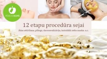 12 etapu dziļi attīrošā pretnovecošanās procedūra sejai - pīlings, maskas u.c.