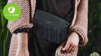 Radīts Latvijā! Stilīgās BUM BAG gurnu somas no auduma vai eco ādas
