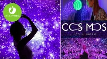 """DODIES KOSMOSĀ! Biļete uz """"Cosmos"""" ilūziju muzeju - optiskās ilūzijas, labirints, kosmosa istaba u.c."""