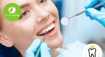 """Iegūsti atlaidi pilnai profesionālai mutes dobuma higiēnai + dāvanā zobu tīrīšana ar """"Air Flow"""" metodi"""