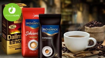 Aromātiskas kafijas pupiņas vai malta kafija, kas ļaus pagatavot burvīgu espresso un veldzēs Tevi savvaļas augu, citronzāles un šokolādes aromātos