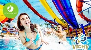 Paildzini vasaras priekus! 4h biļete atpūtai Baltijas modernākajā akvaparkā VICHY Viļņā