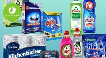 LIELISKAS CENAS! Trauku mašīnas tabletes, mazgāšanas līdzekļi, virtuves dvieļi u.c.