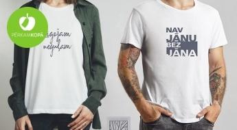 Radīts Latvijā! UNISEX t-krekli ar JĀŅU un LĪGOSVĒTKU dizaina apdruku (XS-4XL)