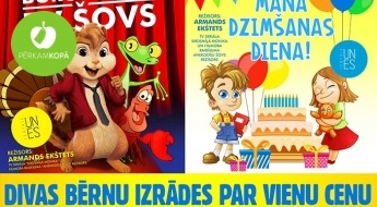 """Jauka diena visai ģimenei! """"Burunduka TV šovs"""" un """"Mana dzimšanas diena"""" - 2 bērnu izrādes par 1 cenu!"""