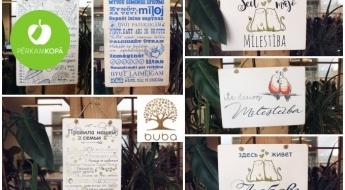 Radīts Latvijā! BUBA dekoratīvie koka dēlīši ar sirsnīgiem uzrakstiem latviešu, krievu vai latgaliešu valodā