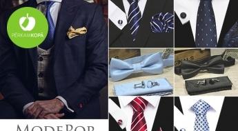 Aksesuāru komplekts elegantam vīrietim: kaklasaite vai tauriņš + lakatiņš žaketes kabatai + aproču pogas