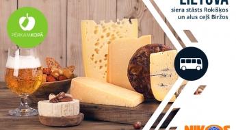 Brīvdienas Rokišķos un Biržos: senatnīgas pilis, siera degustācija un alus tapšanas noslēpumi 09.11.2019.