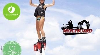 Lai adrenalīns lec augstumos! Aizraujošs lidojums virs ūdens ar Hoverboard, Flyboard vai Jetpack (10 vai 15 min)