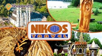 NIKOS travel: Zilo ezeru zeme - Latgale 02.12.2017. (Maizes muzejs, Aglonas bazilika, Leļļu karaļvalsts)