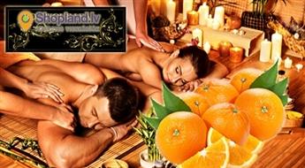 Boutique Lea: Dabīgās melnās šokolādes un apelsīna eļļas SPA rituāls 1 personai vai pārim