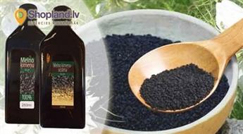 LATVIJĀ RAŽOTA 100% melno ķimeņu eļļa (110/250 ml)