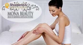 Mona Beauty: Efektīva jebkuras ķermeņa daļas fotoepilācija
