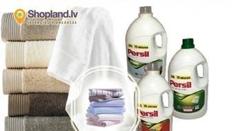 PERSIL gēla koncentrāts veļas mazgāšanai - Persil Expert Sensitive,Sensitive-gel,Universal