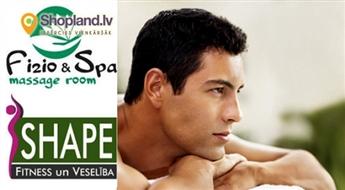 Activ & SPA: Titāna SPA procedūra vīriešiem (90 min.)