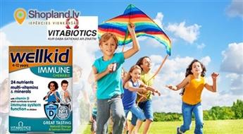 Vitabiotics: WellKid Immune košļājamās tabletes bērniem (30 tabletes)