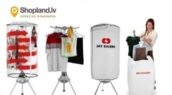 Dry Balloon Compact pārnēsājamais veļas žāvētājs!