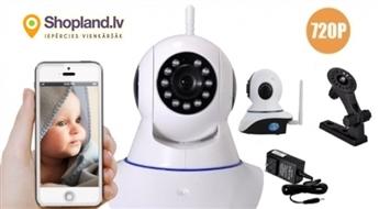 P2P WiFi tīkla kamera ar grozāmu objektīvu ONVIF - lielisks risinājums lai veiktu bērnu istabas vai spēļu laukuma novērošanu